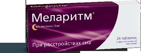 Лекарства при нарушении сна